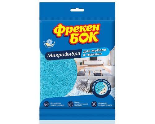 Салфетка микрофибра для мебели и техники 35*33,5см (1шт), ФБ