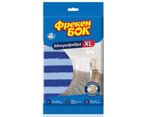 Салфетка микрофибра универсальная XL 50*60см (1шт), ФБ