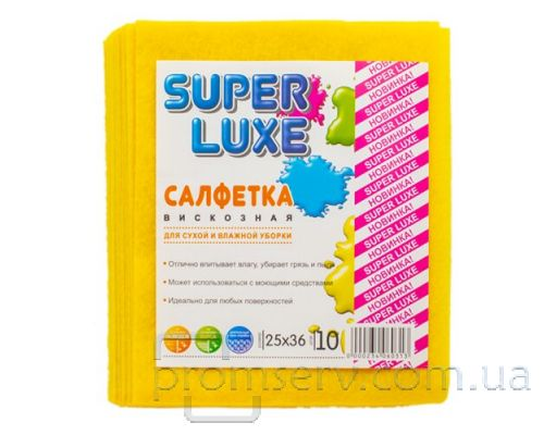 Салфетка вискозная универсальная 10шт Super Luxe