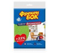 Салфетка вискозная универсальная Фламенко 30*38см (3+1шт), ФБ