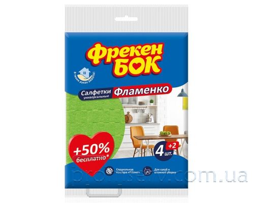 Салфетка вискозная универсальная Фламенко 30*38см (4+2шт), ФБ
