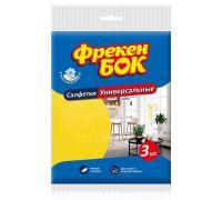 Салфетка вискозная универсальная Разумная экономия 30*38см (3шт), ФБ