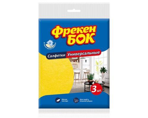 Салфетка вискозная универсальная Разумная экономия 30*38см 3шт ФБ