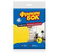 Салфетка вискозная универсальная Разумная экономия 30*38см (5шт), ФБ