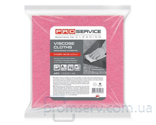 Салфетка вискозная универсальная розовая 32*38см, 110г/м2 (5шт), PROservice