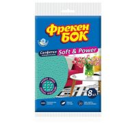 Салфетка вискозная универсальная Soft & Power 34*45см (8шт), ФБ