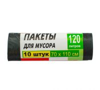 Пакет для мусора 120л*10шт черный (70х110см), Super Luxe