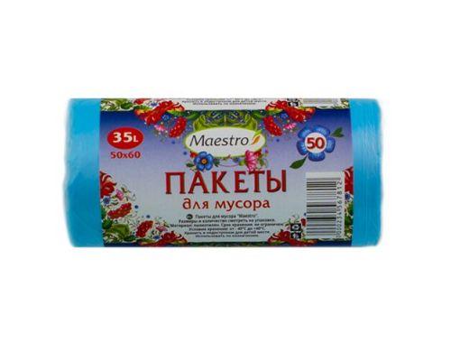 Пакет для мусора 35л*50шт синий (50х60см), ТМ Maestro