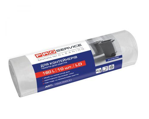 Пакет для мусора белый LD 160л*10шт (90*110см), PROservice