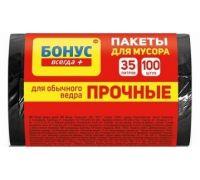 Пакет для мусора черный 35л*100шт (45*55см), Бонус