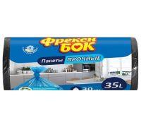 Пакет для мусора черный HD 35л*30шт (50*60см), ФБ