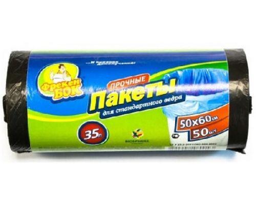 Пакет для мусора черный HD 35л*50шт (50*60см), ФБ