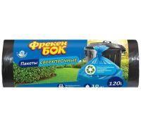 Пакет для мусора черный LD 120л*10шт (70*110см), ФБ