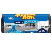 Пакет для мусора фиолетовый HD 35л*30шт (50*60см), ФБ