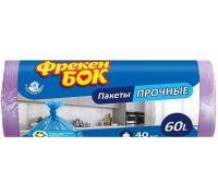 Пакет для мусора фиолетовый HD 60л*40шт (60*80см), ФБ