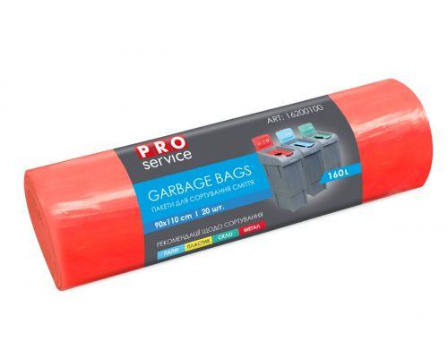 Пакеты для мусора красные LD для сортировки металла 160л 20шт 90*110см PROservice