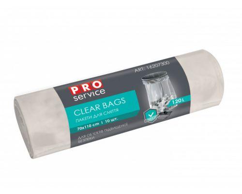 Пакет для мусора прозрачный LD 120л*10шт (70*110см), PROservice CLEAR BAGS
