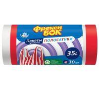Пакет для мусора с ручками фиолетово-белый HD Полосатик 35л*30шт (49*54см), ФБ