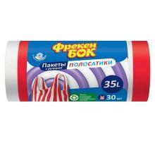Пакет для мусора с ручками красно-белый HD Полосатик 35л*30шт (49*54см), ФБ