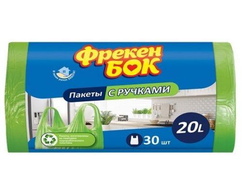 Пакет для мусора с ручками синий HD 20л*30шт (44*45см), ФБ