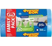 Пакет для мусора с ручками синий HD 35л*50шт (50*60см), ФБ