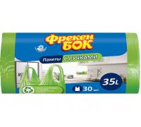 Пакет для мусора с ручками зеленый HD 35л*30шт (49*54см), ФБ