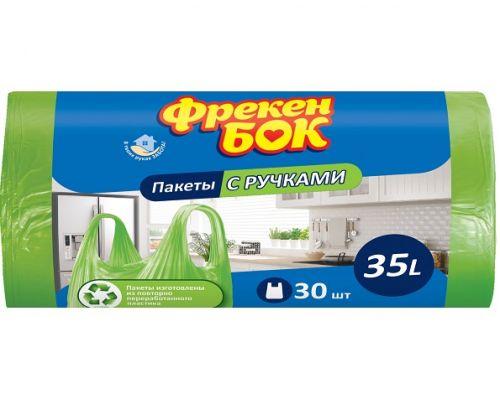 Пакеты для мусора с ручками зеленые HD 35л 30шт 49*54см ФБ