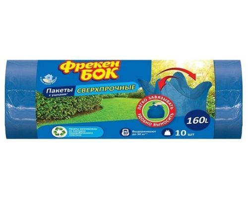 Пакет для мусора с ушками синий металлик LD 160л*10шт (80*105см), ФБ