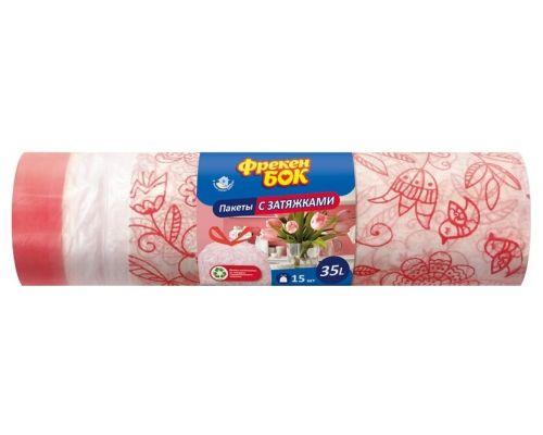 Пакеты для мусора с завязками белые с цветами HD 35л 15шт 51*53см ФБ