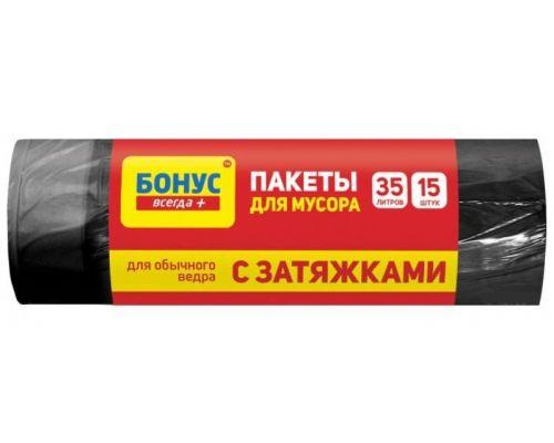 Пакеты для мусора с завязками черные HD 35л 15шт 46*55см Бонус