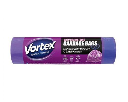 Пакет для мусора с завязками фиолетовый HD Стандарт 35л*15шт, Vortex