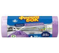 Пакет для мусора с завязками фиолетовый HD Стандарт 35л*30шт (51*53см), ФБ