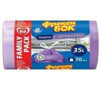 Пакет для мусора с завязками фиолетовый HD Стандарт 35л*70шт (51*53см), ФБ