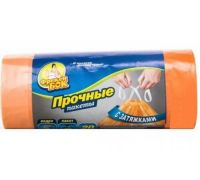 Пакет для мусора с завязками оранжевый HD Стандарт 20л*20шт (45*50см), ФБ