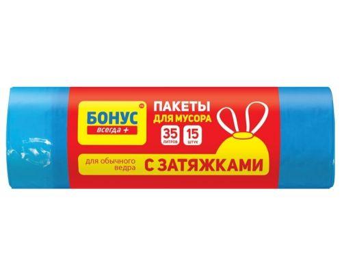 Пакет для мусора с завязками синий HD 35л*15шт (46*55см), Бонус