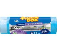 Пакет для мусора с завязками синий HD Стандарт 35л*15шт (51*53см), ФБ