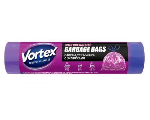 Пакет для мусора с завязками синий LD 60л*10шт, Vortex