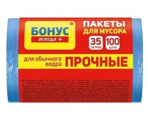 Пакет для мусора синий 35л*100шт (45*55см), Бонус