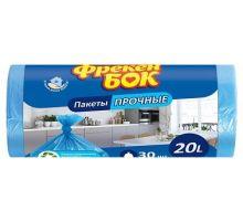 Пакет для мусора синий HD 20л*30шт (45*50см), ФБ