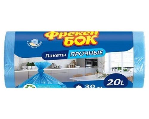Пакеты для мусора синие HD 20л 30шт 45*50см ФБ