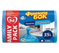Пакет для мусора синий HD 35л*100шт (50*60см), ФБ