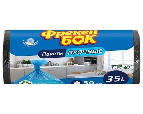 Пакет для мусора синий HD 35л*30шт (50*60см), ФБ