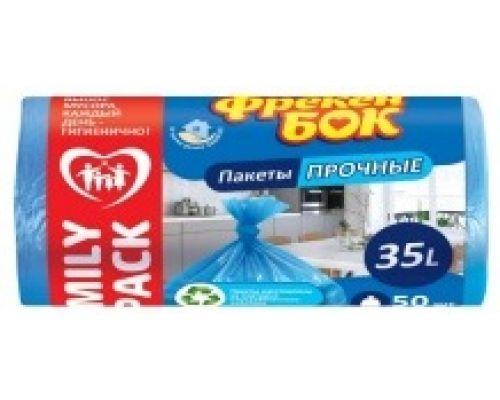 Пакет для мусора синий HD 35л*50шт (50*60см), ФБ