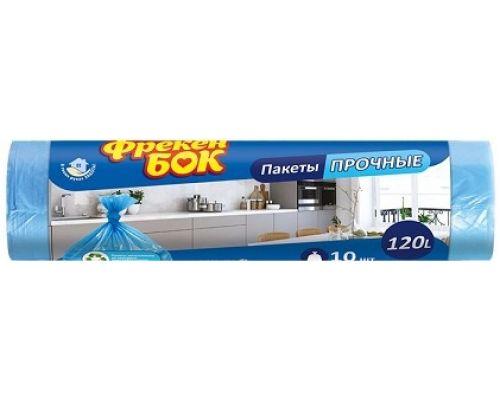 Пакет для мусора синий LD 120л*10шт (70*110см), ФБ
