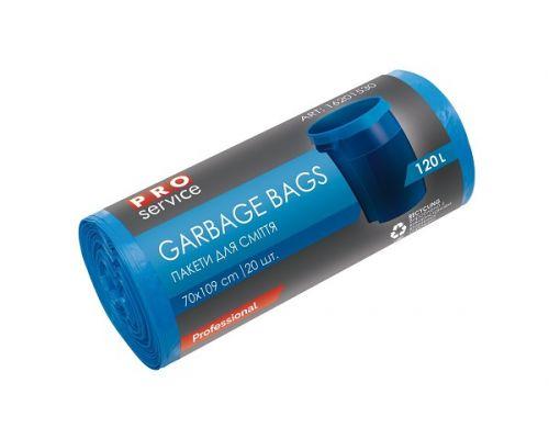 Пакет для мусора синий LD 120л*20шт (70*109см), PROservice