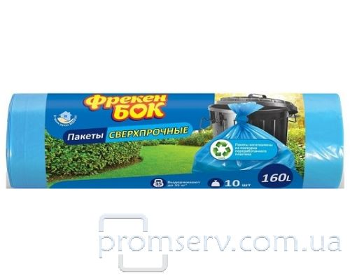 Пакет для мусора синий LD 160л*10шт (90*120см), ФБ