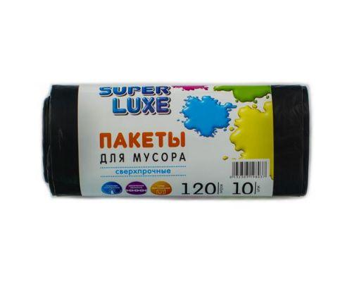 Пакет для мусора суперпрочный 120л*10шт (70х110см), Super Luxe
