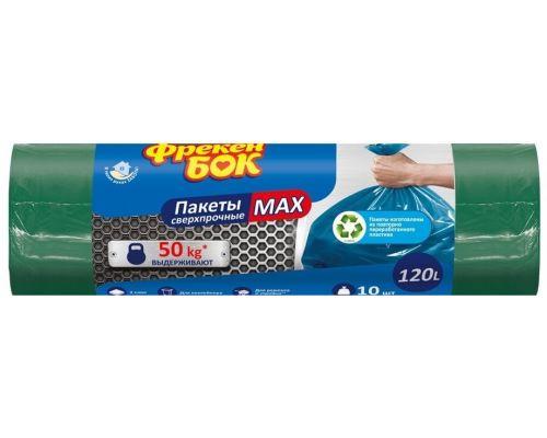 Пакет для мусора зелено-чорный LD MAX суперпрочный 120л*10шт (70*110см), ФБ