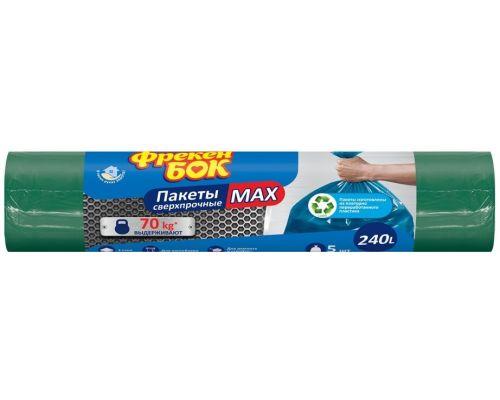 Пакет для мусора зелено-чорный LD MAX суперпрочный 240л*5шт (120*125см), ФБ