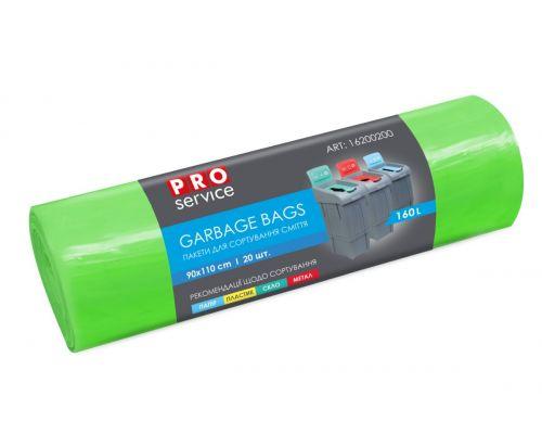 Пакет для мусора зеленые LD для сортировки стекла 160л*20шт (90*110см), PROservice